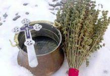 Boboteaza sau Botezul Domnului. Ce trebuie să faci pe 6 Ianuarie pentru a avea bunastare tot anul Asos