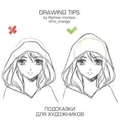 Marvelous Learn To Draw Manga Ideas. Exquisite Learn To Draw Manga Ideas. Drawing Reference Poses, Drawing Skills, Drawing Lessons, Drawing Techniques, Drawing Tips, Drawing Ideas, Drawing Base, Manga Drawing, How To Draw Manga