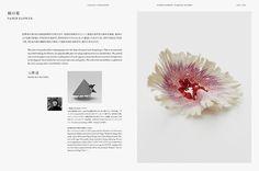 SUBTLE | BOOKS | HARA DESIGN INSTITUTE