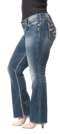 Silver plus size jeans 5 best outfits - Page 2 of 5 - plussize-outfits.com
