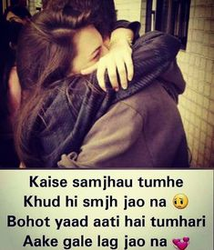 Image may contain: one or more people, text that says 'Sunn Na ILove You Na Kaise samjhau tumhe Khud hi smjh jao na Bohot yaad aati hai tumhari Aake gale lag jao na' Secret Love Quotes, Love Quotes Poetry, Love Picture Quotes, Beautiful Love Quotes, True Love Quotes, Best Love Quotes, Love Yourself Quotes, Silence Quotes, Sweet Quotes