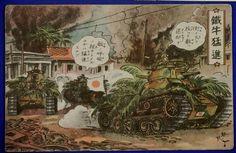 1930's Postcard Tank Battle Cartoon in Sino Japanese War - Japan War Art