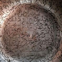 Beautiful-19Th-Century-Antique-Islamic-Persian-Engraved-Magic-Bowl