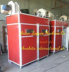 دستگاه خشک کن دو کابین  مخصوص خشک کردن انواع میوه ، سبزی ، قارچ ، گیاهان دارویی و گرانول های صنعتی و شیمیایی ظرفیت : 250 الی 300 کیلو در هر بار استفاده   @arianzagrosmachine  http://yon.ir/j7rrI www.arianzagrosmachine.com