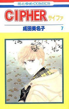 Shoujo, Baseball Cards, Comics, Sports, Hs Sports, Cartoons, Sport, Comic, Comics And Cartoons