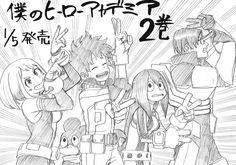 Artist: Horikoshi Kouhei / Boku no Hero Academia