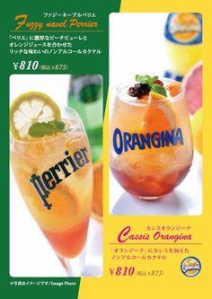 【期間限定】ペリエ、オランジーナを使ったアレンジドリンクが登場!|CAFE LA MILLE(New Style)|カフェラミル ニュースタイル