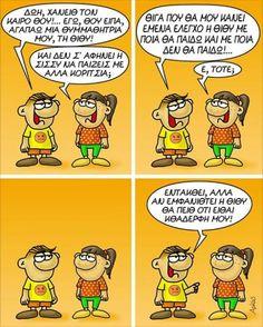 Funny Cartoons, Peanuts Comics, Jokes, Minions, Funny Stuff, Humor, Funny Things, Husky Jokes, The Minions