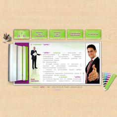 CORPORATE SITE DEVELOPMENT: Creativity, web & logo design, programming, flash-animation & back-office system.  DESARROLLO WEB CORPORATIVA: Desarrollo del logotipo, creatividad, diseño-web, programación, animación-flash y gestor de contenidos.  CLIENT/CLIENTE: LEVEL COMPANY (Kiev, Ukraine)
