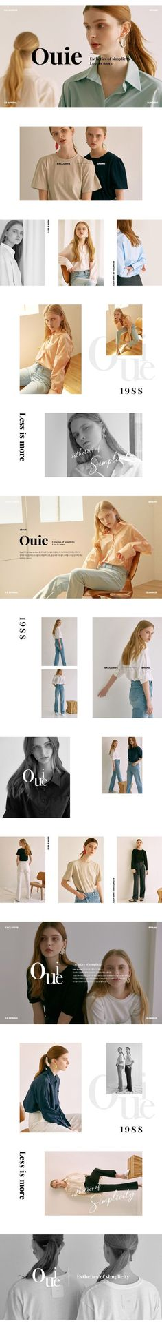 inspiracion grafica Lookbook Layout, Lookbook Design, Web Layout, Layout Design, Shop Banner Design, Newsletter Layout, Email Design Inspiration, Fashion Banner, Fashion Graphic Design