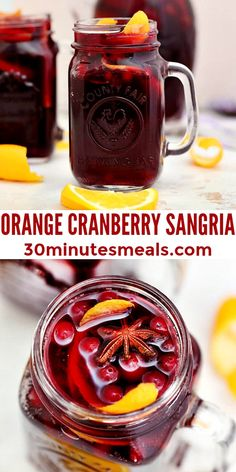 Fun Cocktails, Party Drinks, Cocktail Drinks, Fun Drinks, Beverages, Alcohol Drink Recipes, Sangria Recipes, Cocktail Recipes, Margarita Recipes