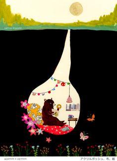 Bear's home by Kiyomi Saitou