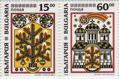 ブルガリアのクリスマス切手