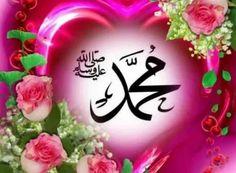 Allah, Muslim Quran, Religion, Flowers Gif, Learn Quran, Islamic Art Calligraphy, Caligraphy, Islamic Wallpaper, Islamic Dua