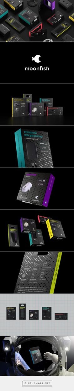 Moonfish - Packaging of the World - Creative Package Design Gallery - https://www.packagingoftheworld.com/2018/02/moonfish.html