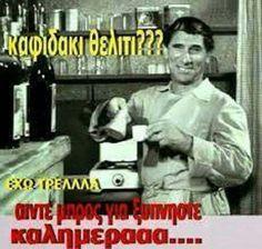 Funny Greek, Baseball Cards, Humor, Fictional Characters, Humour, Moon Moon, Fantasy Characters, Comedy, Jokes