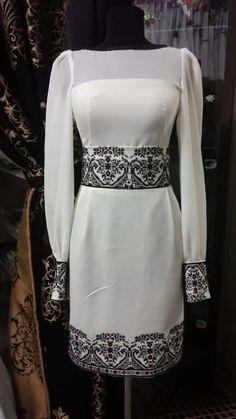 Сучасна українська сукня