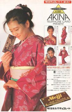 Retro Advertising, Retro Ads, Vintage Advertisements, Vintage Ads, Japanese Chocolate, Aesthetic Japan, Japanese Graphic Design, Old Ads, Sweet Memories