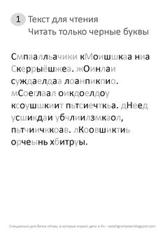 02_1_tekst_skoro4tenie_nataliigromaster.jpg (1126×1600)