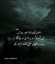 275 best urdu shayari images in 2018 urdu poetry allah allah islam