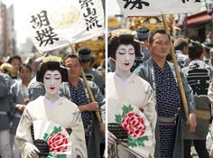 Asakusa Geisha - Sanja Festival