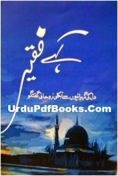 Kahay Faqeer Pdf By Syed Sarfraz Shah Books Free Download