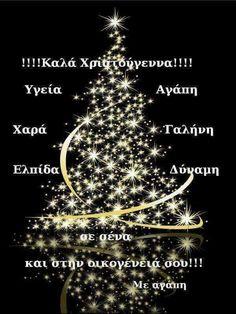 Christmas Wishes, Merry Christmas, Xmas, Congratulations, Words, Celestial, Virtual Card, Noel, Christmas
