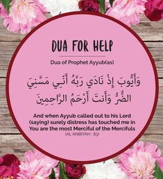 Dua (supplication) is one of the most excellent forms of worship in Islam, one of the deeds most beloved to Allah Duaa Islam, Islam Hadith, Allah Islam, Islam Muslim, Islam Quran, Alhamdulillah, Quran Surah, Allah God, Quran Quotes Inspirational