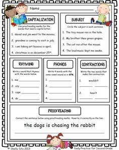Common Core morning work for 2nd Grade--FREE