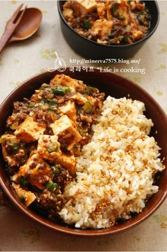 Bread Recipes, Cooking Recipes, A Food, Food And Drink, Asian Recipes, Ethnic Recipes, Steamed Rice, Korean Food, Food Plating