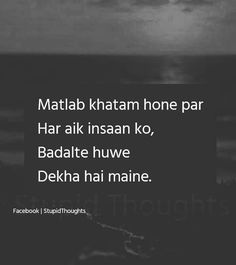 Ha bhi ko