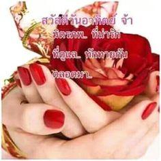 L(*OεV*)E Engagement Rings, Floral, Enagement Rings, Wedding Rings, Flowers, Diamond Engagement Rings, Flower, Engagement Ring