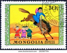 MONGOLIA STAMP CIRCA 1974: A stamp printed in MONGOLIA shows  from series Happy childhood