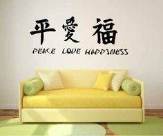 Peace Love Happiness Chinese Zodiac Symbol Vinyl Wall Decal Sticker Graphic