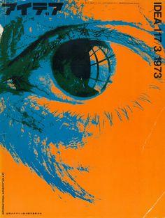 IDEA magazine, 117, 1973. Cover Design: Otto Treumann