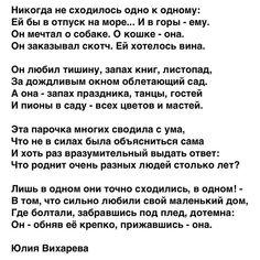 298 отметок «Нравится», 1 комментариев — Лучшие Стихи (@poetry_page) в Instagram: «✏️✒️»