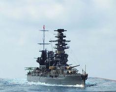 IJN Battleship Yamashiro 1/700 Aoshima