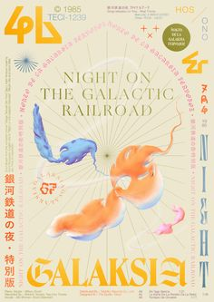 Night on the Galactic Railroad soundtrack (fan art poster) – Fonts In Use – Jessica Tille – Design Poster Fonts, Poster Layout, Poster S, Gfx Design, Layout Design, Design Art, Graphic Design Posters, Graphic Design Inspiration, Graphic Artwork