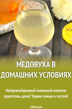 Sweet Cooking, Kombucha, Ale, Alcoholic Drinks, Menu, Soap, Yummy Food, Personal Care, Food And Drink