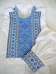 Slovak men folk shirt from region Myjava Folk Costume, Costumes, St Clare's, Folk Embroidery, Traditional Outfits, Tattoos For Guys, Cross Stitch, Shirts, Clothes