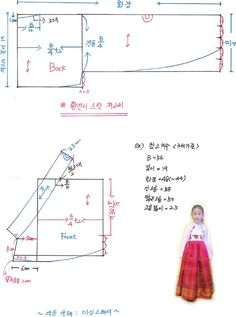 hanbok Korean Traditional Dress, Traditional Dresses, Sewing Clothes, Diy Clothes, Hope Fashion, Korea Dress, Bodice Pattern, Baby Dress Design, Wrap Clothing