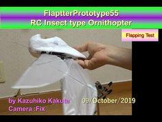 Kazuhiko Kakuta - YouTube Robot Bird, Youtube, Youtubers, Youtube Movies