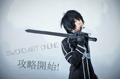 Sword Art Online ( KIRITO )
