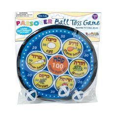 Rite Lite Judaica Passover Ball Toss Game