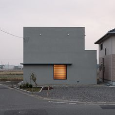 Dezeen » Blog Archive » House of Integration by FORM/Kouichi Kimura