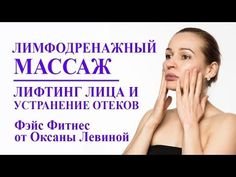Baking Soda Used in This Way Can Make You Beautiful and Years Younger - Emperation Face Massage, Spa Massage, Face Yoga, Makes You Beautiful, Body Motivation, Facial Care, Beauty Recipe, Makeup Revolution, Face And Body