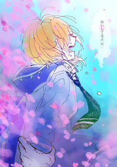 画像 Star Character, Character Design, Akira Kurusu, Ensemble Stars, Light Novel, Manga, Knight, Dragon Ball, Fan Art