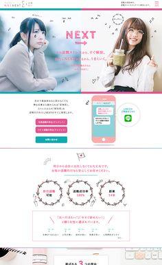 Web Design, Site Design, Layout Design, Graphic Design, Pamphlet Design, Web Banner, Restaurant Design, Banner Design, Cool Designs