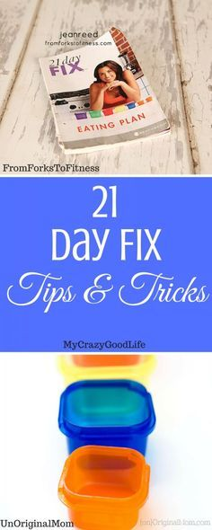 These 21 Day Fix Tips and Tricks will help keep you on track and focused so you can reach your fitness and health goals in no time!