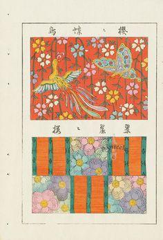 Japanese Woodblock Sample Designs Japanese Textiles, Japanese Patterns, Japanese Prints, Japanese Fabric, Japanese Design, Japanese Art, Motifs Textiles, Textile Patterns, Textile Prints